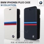 BMW・公式ライセンス品 iPhone6s Plus/iPhone6 Plus 専用 手帳型 PUレザー ケース [M Collection] BMFLBKP6LSB アイフォン6s プラス アイフォン6 プラス
