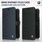 BMW・公式ライセンス品 iPhone7 Plus専用 本革 手帳型 ケース