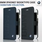 BMW・公式ライセンス品 iPhone7専用 本革 手帳型 ケース