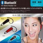 ショッピングbluetooth Bluetooth イヤホンマイク foriPhone/Smartphone