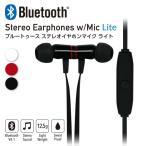 ショッピングbluetooth Bluetooth ブルートゥース ステレオイヤホン 通話 音楽 2台同時待受 iPhone/スマートフォン/iPad (イヤホン/ハンズフリー/マイク)