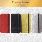 iphone6s/6(4.7 inch) メタリック 手帳型 ケース Christian Lacroix (クリスチャンラクロワ)・公式ライセンス品