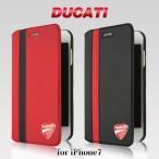 ポイント10倍 DUCATI 公式ライセンス品 iPhone7ケース 手帳型 本革 アイフォン7ケース メンズ ブランド ドゥカティ ブラック