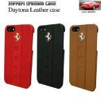 フェラーリ iPhone5s/5ケース 本革バックカバー デイトナ 公式ライセンス品