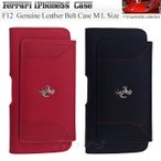 フェラーリ iPhone5s iPhone5 iPhone6 スマホ 本革 ベルトケース ケース カバー フェラーリ ・ 公式 ライセンス品 FEF12BC