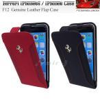 フェラーリ ・ 公式 ライセンス 品 iPhone6s iPhone6 4.7inch 本革・ フリップケース レザー 縦開き  [F12 Genuine leather Flap Case]  FEF12FLBKP6