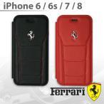 フェラーリ 公式ライセンス品 iPhone8ケース 手帳型 本革 アイフォン7 カバー ブラック シルバー メンズ ブランド スマホケース iPhone6ケース