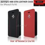 フェラーリ・公式ライセンス品 iPhone5 iPhone5s iPhoneSE 本革 手帳型 ケース ブックタイプ アイフォン5 アイフォン5s アイフォンSE