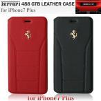 フェラーリ・公式ライセンス品 iPhone7 Plus 手帳型 ケース 本革 ブックタイプ アイフォン7 プラス