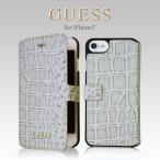GUESS(ゲス)・公式ライセンス品iPhone7 クロコ PUレザー 手帳型 ブック ケース モノグラム カバー ジャケット アイフォン7