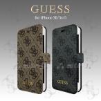 GUESS(ゲス)・公式ライセンス品 iPhoneSE iPhone5s iPhone5 モノグラム 手帳型 ケース ブックタイプ GUFLBKPSE4G
