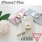 ポイント10倍 GUESS・公式ライセンス品 iPhone7Plusケース リング付きケース タッセル付き アイフォン7プラスケース キラキラ PC+TPU スマホ 7Plus ゲス