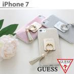 ポイント10倍 GUESS 公式ライセンス品 iPhone7ケース ソフトケース リング付きケース アイフォン7ケース キラキラ PC+TPU素材 タッセル付き ブランド