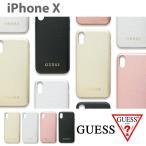 GUESS 公式ライセンス品 iPhoneX ハードケース  アイフォンXケース レディース ブランド 大人可愛い 女子 おしゃれ 高級感 シンプル