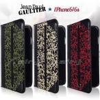 GAULTIER(ジャン・ポール・ゴルチエ)・公式ライセンス品 iPhone6s iPhone6 2イン1 手帳型 ハード ケース ブック タイプ カバー アイフォン6 アイフォン6s
