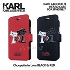 iPhone7 手帳型 ブックタイプ ケース KARL LAGERFELD(カール ラガーフェルド)・公式ライセンス品 KLFLBKP7CL1