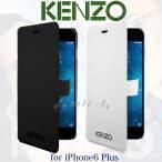 iPhone6s Plus/iPhone6 Plus  KENZO (ケンゾー) 手帳型 ケース 公式ライセンス品