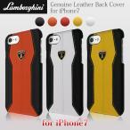 ランボルギーニ公式ライセンス品 iphone7 カバー 本革 ハード ケース レザー アイフォン7 専用 [Genuine Leather Back Cover]