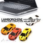 ランボルギーニ 正規ライセンス AVENTSDOR LP 700-4 マウス