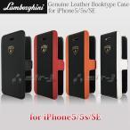 ランボルギーニ 公式ライセンス品 iphone5s iphone5 iPhoneSE 本革 ケース 手帳型 横開き レザー カバー アイフォン5s アイフォン5 アイフォンSE