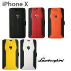 ランボルギーニ iPhoneX 手帳型ケース 公式ライセンス品 本革 アイフォンケース ブランド メンズ