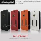 ランボルギーニ 公式ライセンス品 iPhone7 本革 ケース 手帳型 横開き レザー カバー アイフォン7