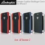 ランボルギーニ 公式ライセンス品 iPhone7 手帳型 ケース カバー 本革 ブック タイプ 横開き レザー アイフォン7 アイフォン6 カードホルダー