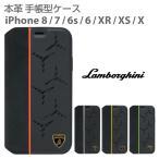 ランボルギーニ iPhoneXS/X/XR/8/7/6 手帳型ケース 公式ライセンス品 本革 アイフォンケース レザー ブランド メンズ