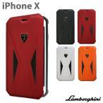 ランボルギーニ iPhoneX 手帳型ケース 公式ライセンス品 本革 アイフォンケース レザー ブランド メンズ