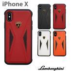 ランボルギーニ iPhoneX ハードケース 公式ライセンス品 本革 アイフォンケース レザー ブランド メンズ