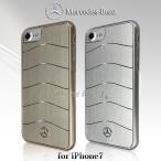 ポイント10倍 メルセデス・ベンツ 公式ライセンス iPhone7ケース ハードケース 軽量 アイフォン7ケース スマホ iPhone7 カバー ブランド ゴールド シルバー