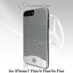 ポイント10倍 メルセデス ベンツ 公式ライセンス iPhone7Plus 6Plus 6sPlusケース ハードケース カーボン調 軽量 アイフォン7プラス スマホ ブランド
