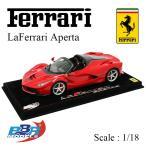 Ferrari LaFerrari Aperta 1/18 スケール ミニカー ラ・フェラーリ ラフェラーリ アペルタ BBR 限定生産 Limited Edition  P18135C
