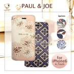 iPhone6s iPhone6 ケース 手帳型 PAUL & JOE ポールアンドジョー 公式 ライセンス品 ブックタイプ