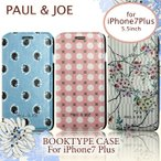 iPhone7 Plus ケース 手帳型 PAUL & JOE ポールアンドジョー 公式 ライセンス品 PJI7LBOOK