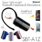 ワイヤレスイヤホンマイク Bluetoothイヤホンマイク SBT-A1Z 超軽量 コンパクト 連続通話最大3時間