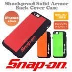 iPhone6 ケース 背面 カバー Snap-on (スナップ オン) 公式 シリコン & PU ハイブリッド