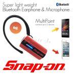Snap-on(スナップオン) 公式ライセンスワイヤレスイヤホンマイク Bluetooth 超軽量 コンパクト
