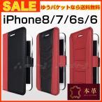 Yahoo!エアージェイ Yahoo!店【セール】iPhone8 iPhone7 iPhone6/6s ケース 本革 薄型 手帳型 ケース カードホルダー付き 本革 アイフォン8 アイフォン7 アイフォン6s 6 ブラック