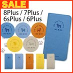 【セール】iPhone8Plus/7Plus/6Plus/6sPlus/手帳型ケース 犬 イヌ チワワ トイプードル シーズー パグ ミニチュアダックスフンド【送料無料】