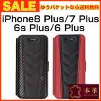Yahoo!エアージェイ Yahoo!店【セール】iPhone8 Plus iPhone7Plus iPhone6Plus/6sPlus ケース 本革 手帳型 ケース カードホルダー付き ゆうパケット送料無料