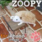 ZOOPY iPhone6 ケース カバー ハリネズミ はりねずみ アイフォン6 SIMASIMA