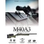 M40A3 (日本仕様/McMILLAN Licensed) VFC製