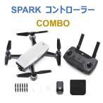DJI SPARK アルペンホワイト (白)コントローラーCOMBO 【バリューパック】 カメラ付きドローン