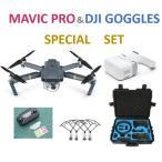 DJI MAVIC PRO + GOGGLES ゴーグル + ケース スペシャル COMBO コンボ 1年間 DJI無料付帯保険付 ドローン カメラ付