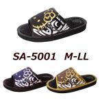 LLサイズ再入荷 健康サンダル ハローキティ サンリオ キャラクター メンズ SA-5001 NIRS