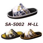 LLサイズ再入荷 健康サンダル ハローキティ サンリオ キャラクター メンズ SA-5002 NIRS