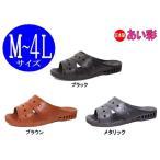 M〜3Lサイズ ゴムサンダル メンズ ニシベケミカル ダンヒル 510型 ブラック V