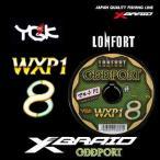 1200��(100m��12Ϣ��)12��/180lb�ڥ��ե�����/���å��ݡ���/WXP1��8��(�ޥ��PE�饤��/��Ĥ���/YGK)������̵����