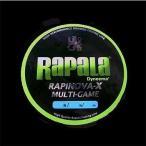 200m 1.2号 29.8Lb/ラパラ(RAPALA) ラインPE ラピノヴァX マルチゲーム(グリーン)